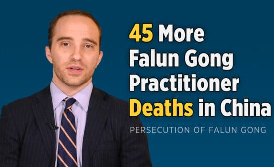 45 More Falun Gong Practitioner Deaths Confirmed in China