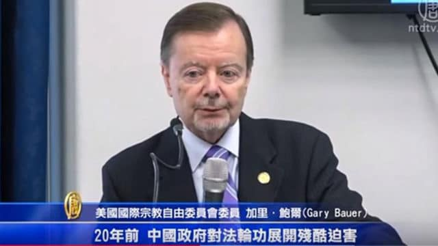 Gary Bauer, USCIRF Commissioner, relayed that the committee recommended that the U.S. government quickly and decisively sanction CCP officials and institutions that commit or condone serious violations of religious freedom.