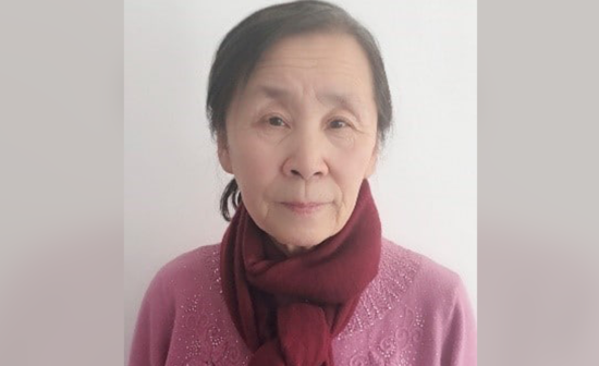 69 Year-Old Ms Zuo Xiuwen